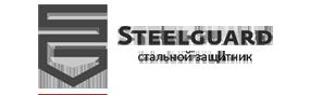 logo-steelguard